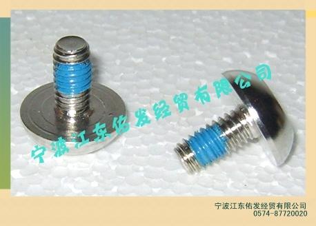 防松螺絲膠水、預涂膠水、螺絲預涂膠水、緊固件粘接膠水