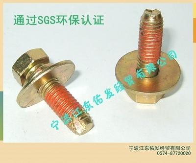 螺絲 螺母 螺桿 螺栓 電鍍螺絲涂佑發204粉紅色防松膠加工