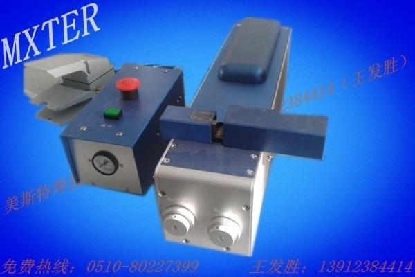 超聲波線束焊接機別名汽車線束焊接機
