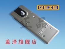 蓋澤地彈簧TS-500EN3