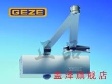 蓋澤閉門器TS-1500