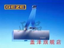 蓋澤閉門器TS-2000V