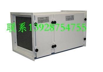 活性炭廢氣處理箱,活性炭過濾凈化器