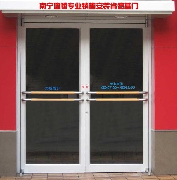 廣西肯德基門廠家專業生產肯德基型材玻璃門