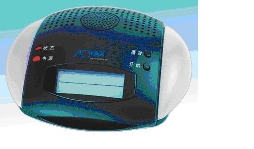 3G数码传真机