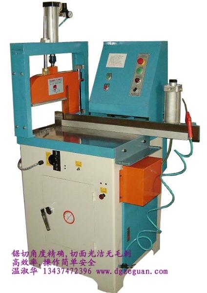 高速鋁切割機