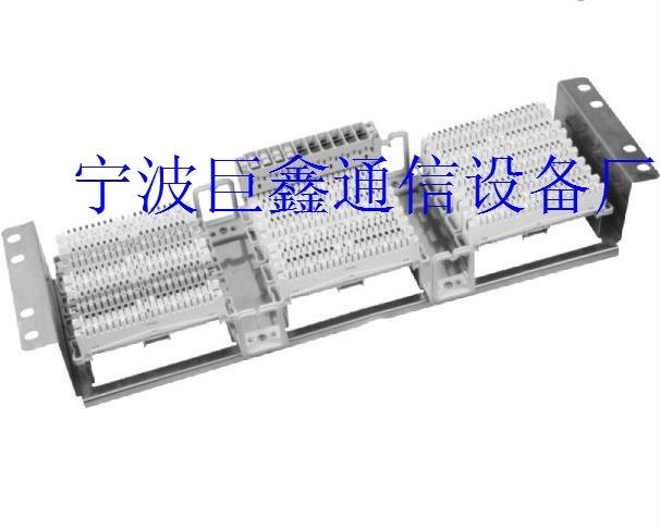 供應150回線配線架