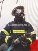 消防服 02式消防服 消防戰斗服 消防服價格