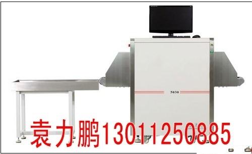 X光机 安检机 金属安检机 专用安检机