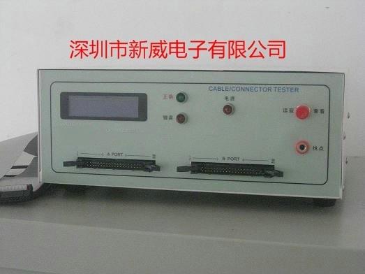 新威5809低壓線材測試機