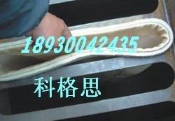 科格思專業生產瀝青拌合站專用除塵濾袋