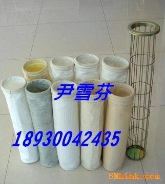 科格思專業生產冶金行業專用除塵濾袋