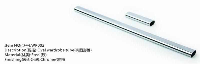 橢圓形掛衣管,衣通管,鐵管 OVAL STEEL TUBE
