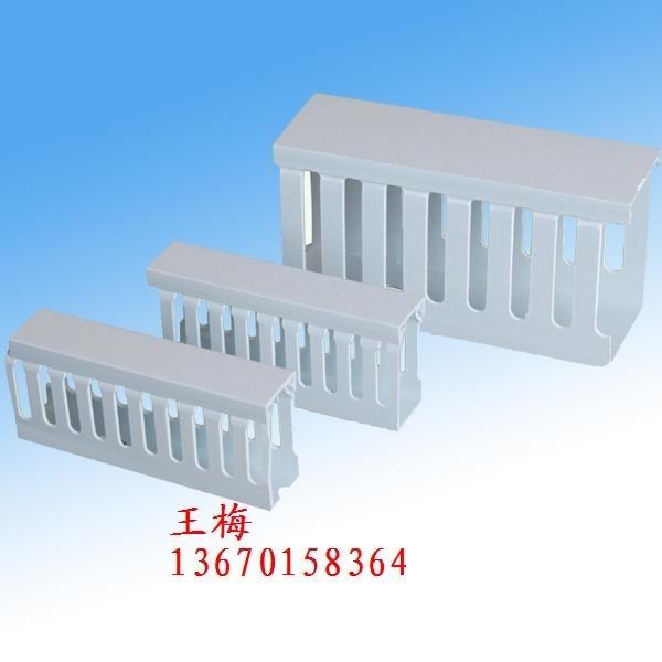 深圳揭陽開口連齒線槽 60*60密封線槽 出孔線槽防腐蝕