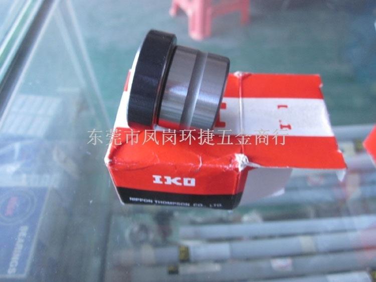 IKO组合轴承 滚珠滚针组合轴承NKX25Z  圆柱滚针组