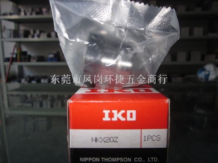 东莞进口组合轴承  IKO组合轴承 滚针组合轴承NKX17Z