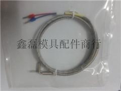 熱流道系統配件\熱流道感溫線\樟木頭熱流道熱電偶