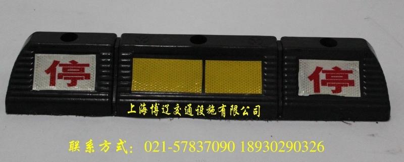塑料車輪定位器廠家-橡膠車輪定位器廠家荊州市、宜昌市、襄樊市