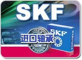 SKF H3040轴承尺寸180*248*120