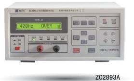 ZC2893A杨声器阻抗测试仪