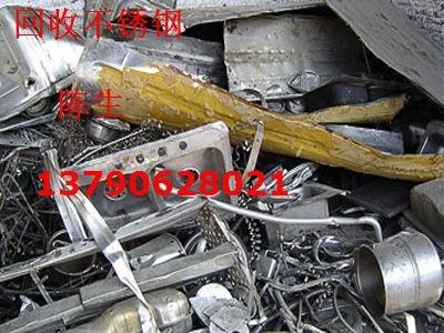 石碣鎮回收廢不銹鋼,石碣廢鋁回收首選億順,東莞廢金屬回收網