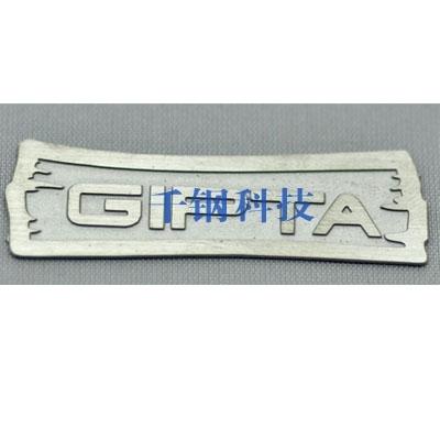 022金屬蝕刻工藝品系列