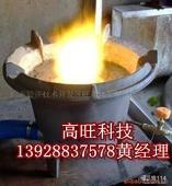 醇基节能猛火炉,甲醇燃料不锈钢炒炉,灶具