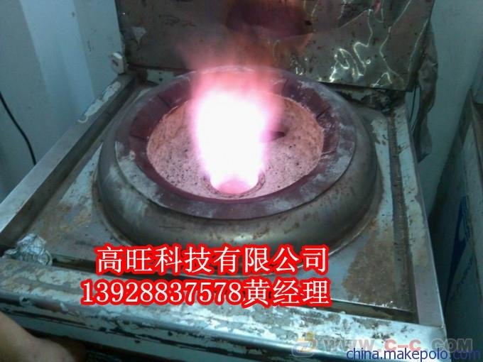 生物醇油节能炉灶,环保油不锈钢灶具,甲醇燃料炒炉