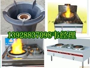 铸铁牢固甲醇猛火炉,大排档专用醇基猛火灶,节能灶