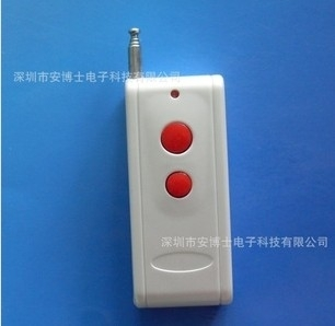供应1000米远距离无线遥控器,智能家居LED两键遥控器