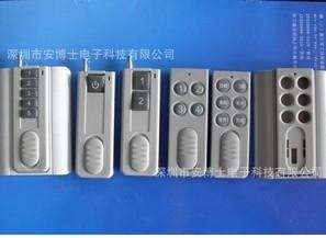 无线遥控器厂家,1-6键超薄遥控器,家庭防盗报警器
