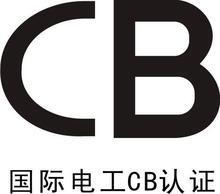 深圳第三方檢測機構 中國第三方檢測機構