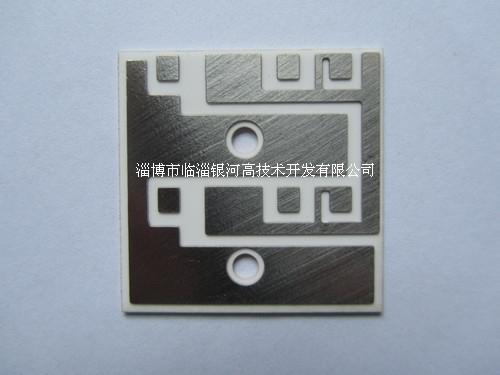 覆銅陶瓷基板