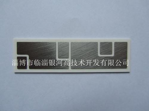 DBC陶瓷覆銅板