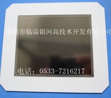 96%氧化鋁陶瓷基板