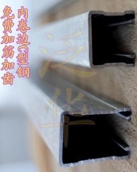 前立柱太陽能支架檁條