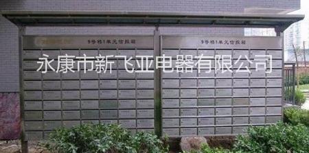 淮安不銹鋼信報箱