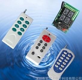 供应CDT1000-8C无线开关、接收、模块、发射