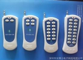 供应CDT1000-12BB汽车遥控器、无线控制器、发射模块