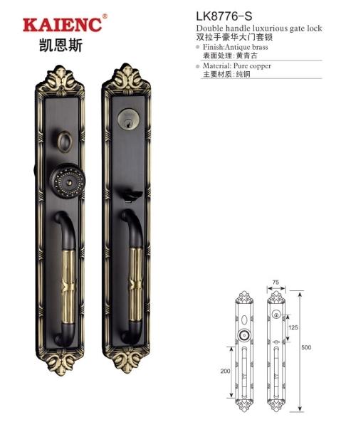 豪華推拉雙開大門鎖 黃金大門鎖 純銅別墅門鎖 鎖具 鎖具廠家