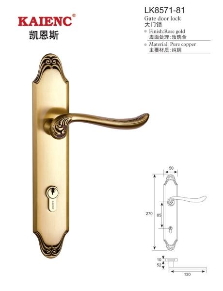 时尚风格纯铜门锁 执手锁 流线型门锁 简约门锁