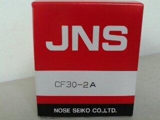 JNS轴承JNS滚针轴承JNS轴承