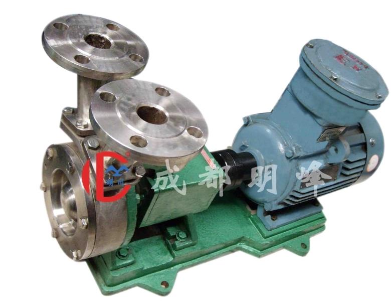 WB型旋渦泵