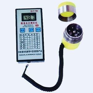 QLY-T高水分水分测定仪