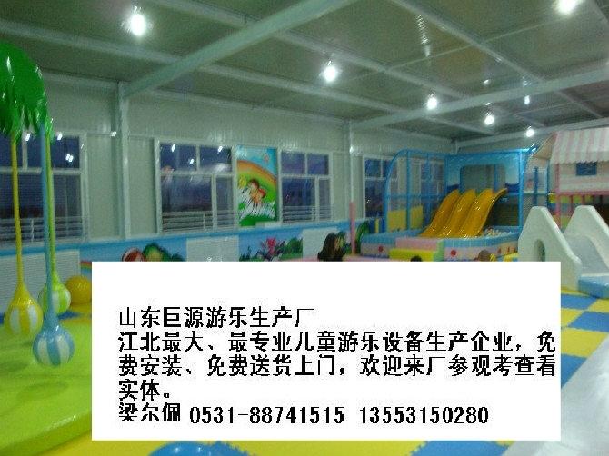 兒童樂園設備廠家