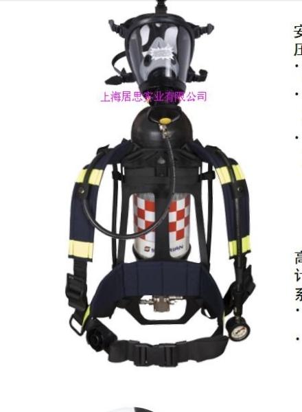 巴固T8000正壓式消防空氣呼吸器/SCBA825自給式空氣