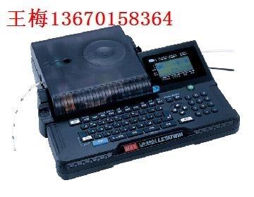 河南登封市MAX380E線號機色帶原裝LM-IR300B