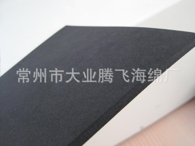 高密度耐高溫防震海綿片