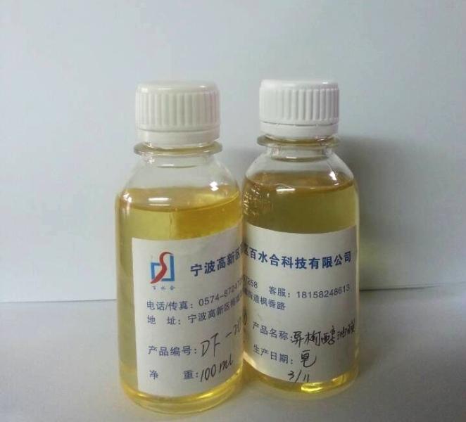 供應異構醇油酸皂(DF-20)