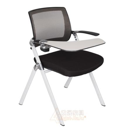 办公椅,培训椅,培训室用椅,写字板椅